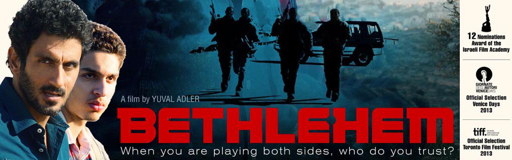 BethlehemBanner